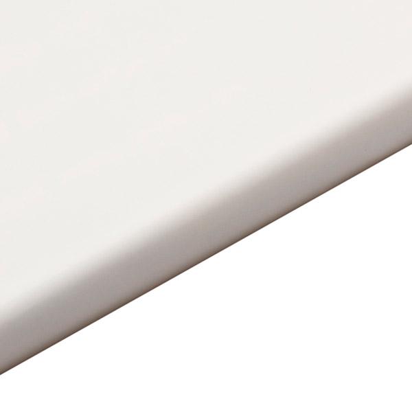 Gloss White Bathroom Worktop 2m X 365mm X 28mm